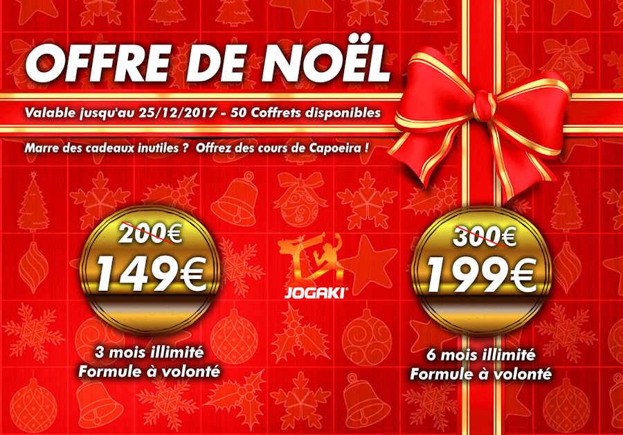 Idee Cadeau A Paris.Idees Cadeaux Pour Noel Offrir Des Cours De Capoeira A